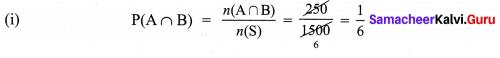 Samacheer Kalvi 9th Maths Chapter 9 Set Language Ex 9.2 6