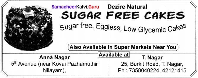 Samacheer Kalvi 10th English Advertisement Writing 1