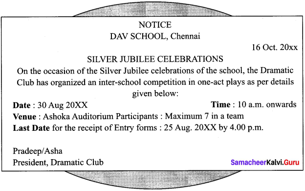 Samacheer Kalvi 10th English Notice Writing 3
