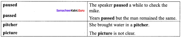 The Dying Detective Story In Tamil Samacheer Kalvi 10th English