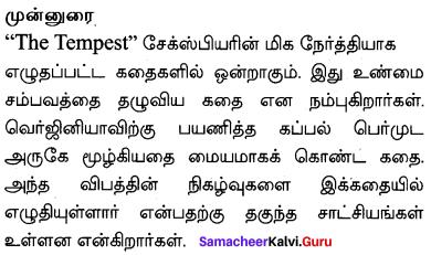 10th Std The Tempest Summary Samacheer Kalvi
