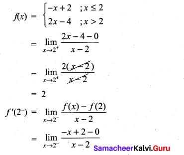 Samacheer Kalvi 11th Maths Solutions Chapter 10 Differentiability and Methods of Differentiation Ex 10.1 17