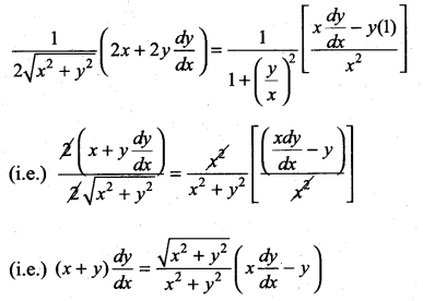 Samacheer Kalvi 11th Maths Solutions Chapter 10 Differentiability and Methods of Differentiation Ex 10.4 10