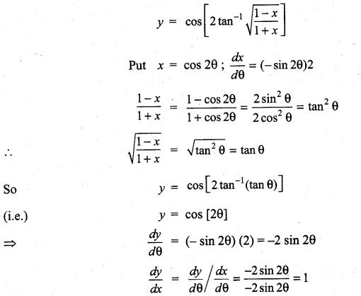 Samacheer Kalvi 11th Maths Solutions Chapter 10 Differentiability and Methods of Differentiation Ex 10.4 16