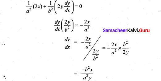 Samacheer Kalvi 11th Maths Solutions Chapter 10 Differentiability and Methods of Differentiation Ex 10.4 9