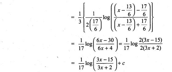 Samacheer Kalvi 11th Maths Solutions Chapter 11 Integral Calculus Ex 11.10 16