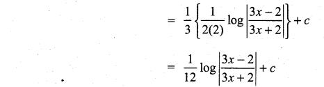 Samacheer Kalvi 11th Maths Solutions Chapter 11 Integral Calculus Ex 11.10 2