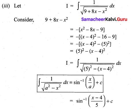 Samacheer Kalvi 11th Maths Solutions Chapter 11 Integral Calculus Ex 11.10 8