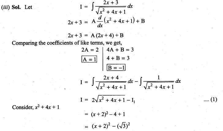 Samacheer Kalvi 11th Maths Solutions Chapter 11 Integral Calculus Ex 11.11 13