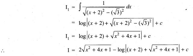Samacheer Kalvi 11th Maths Solutions Chapter 11 Integral Calculus Ex 11.11 14