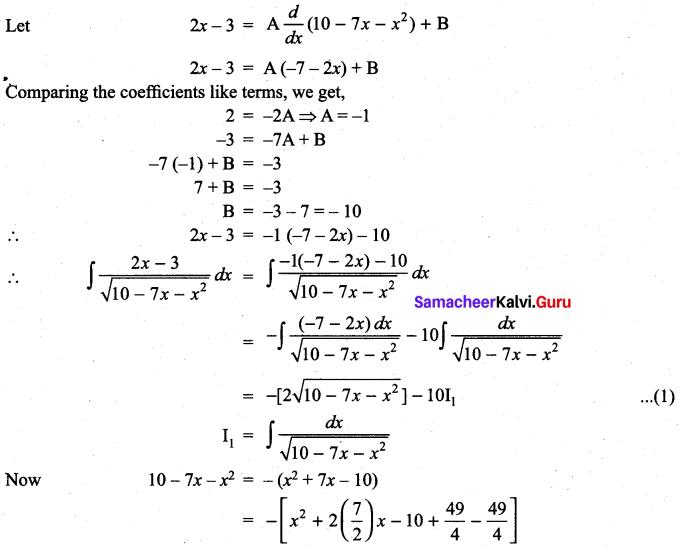 Samacheer Kalvi 11th Maths Solutions Chapter 11 Integral Calculus Ex 11.11 20