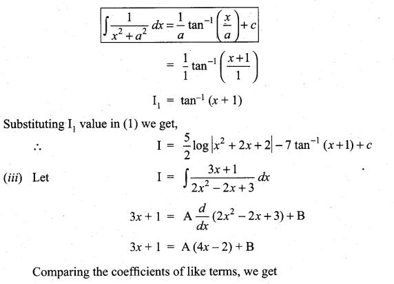 Samacheer Kalvi 11th Maths Solutions Chapter 11 Integral Calculus Ex 11.11 5