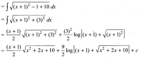 Samacheer Kalvi 11th Maths Solutions Chapter 11 Integral Calculus Ex 11.12 1