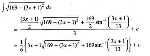 Samacheer Kalvi 11th Maths Solutions Chapter 11 Integral Calculus Ex 11.12 11