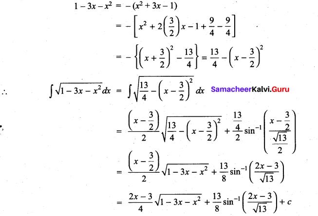 Samacheer Kalvi 11th Maths Solutions Chapter 11 Integral Calculus Ex 11.12 12