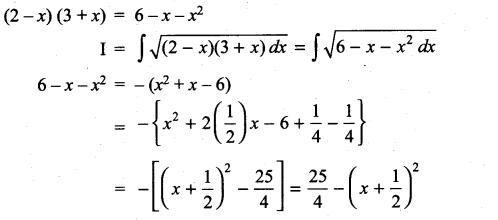 Samacheer Kalvi 11th Maths Solutions Chapter 11 Integral Calculus Ex 11.12 13