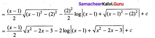 Samacheer Kalvi 11th Maths Solutions Chapter 11 Integral Calculus Ex 11.12 3