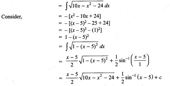 Samacheer Kalvi 11th Maths Solutions Chapter 11 Integral Calculus Ex 11.12 4