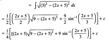 Samacheer Kalvi 11th Maths Solutions Chapter 11 Integral Calculus Ex 11.12 5