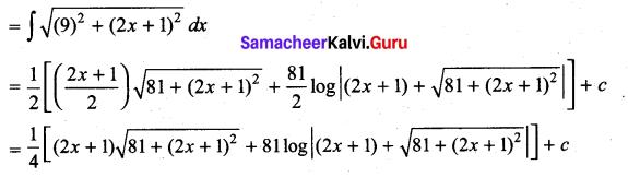Samacheer Kalvi 11th Maths Solutions Chapter 11 Integral Calculus Ex 11.12 6