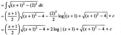 Samacheer Kalvi 11th Maths Solutions Chapter 11 Integral Calculus Ex 11.12 7