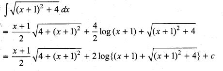 Samacheer Kalvi 11th Maths Solutions Chapter 11 Integral Calculus Ex 11.12 8