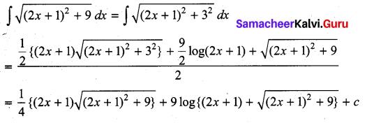 Samacheer Kalvi 11th Maths Solutions Chapter 11 Integral Calculus Ex 11.12 9