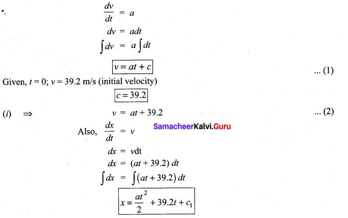 Samacheer Kalvi 11th Maths Solutions Chapter 11 Integral Calculus Ex 11.4 1