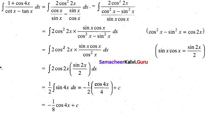 Samacheer Kalvi 11th Maths Solutions Chapter 11 Integral Calculus Ex 11.5 12
