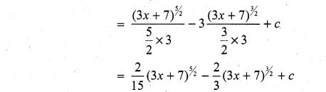 Samacheer Kalvi 11th Maths Solutions Chapter 11 Integral Calculus Ex 11.5 15