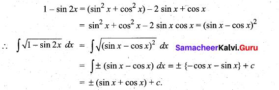 Samacheer Kalvi 11th Maths Solutions Chapter 11 Integral Calculus Ex 11.5 27