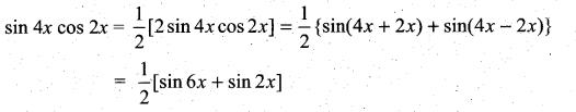 Samacheer Kalvi 11th Maths Solutions Chapter 11 Integral Calculus Ex 11.5 28
