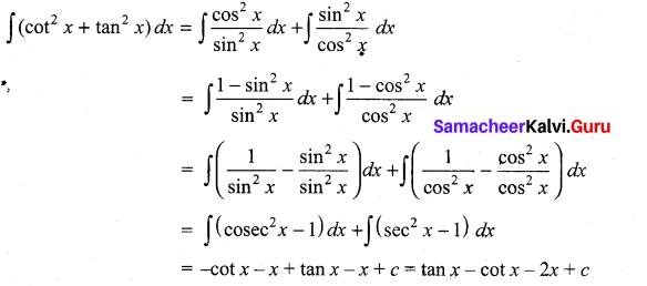 Samacheer Kalvi 11th Maths Solutions Chapter 11 Integral Calculus Ex 11.5 4