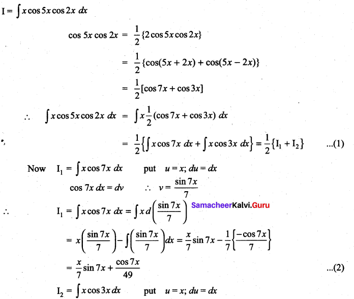 Samacheer Kalvi 11th Maths Solutions Chapter 11 Integral Calculus Ex 11.7 12