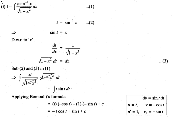 Samacheer Kalvi 11th Maths Solutions Chapter 11 Integral Calculus Ex 11.7 6