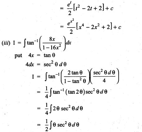 Samacheer Kalvi 11th Maths Solutions Chapter 11 Integral Calculus Ex 11.7 8