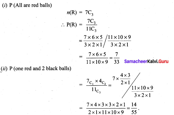 Samacheer Kalvi 11th Maths Solutions Chapter 12 Introduction to Probability Theory Ex 12.1 2