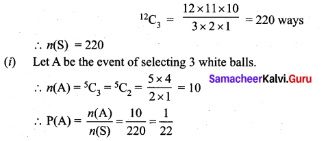 Samacheer Kalvi 11th Maths Solutions Chapter 12 Introduction to Probability Theory Ex 12.1 5