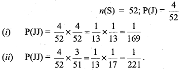 Samacheer Kalvi 11th Maths Solutions Chapter 12 Introduction to Probability Theory Ex 12.3 12