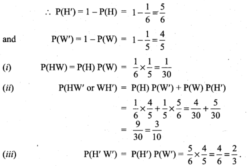 Samacheer Kalvi 11th Maths Solutions Chapter 12 Introduction to Probability Theory Ex 12.3 13