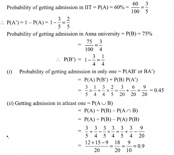 Samacheer Kalvi 11th Maths Solutions Chapter 12 Introduction to Probability Theory Ex 12.3 14