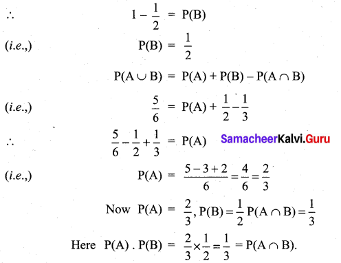 Samacheer Kalvi 11th Maths Solutions Chapter 12 Introduction to Probability Theory Ex 12.3 9