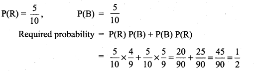 Samacheer Kalvi 11th Maths Solutions Chapter 12 Introduction to Probability Theory Ex 12.5 20