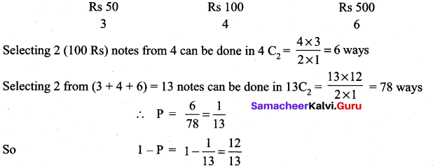 Samacheer Kalvi 11th Maths Solutions Chapter 12 Introduction to Probability Theory Ex 12.5 8