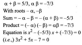 Samacheer Kalvi 11th Maths Solutions Chapter 2 Basic Algebra Ex 2.13 16