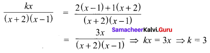 Samacheer Kalvi 11th Maths Solutions Chapter 2 Basic Algebra Ex 2.13 21