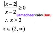 Samacheer Kalvi 11th Maths Solutions Chapter 2 Basic Algebra Ex 2.13 4