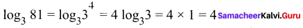 Samacheer Kalvi 11th Maths Solutions Chapter 2 Basic Algebra Ex 2.13 50