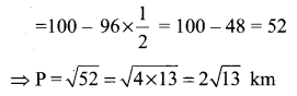 Samacheer Kalvi 11th Maths Solutions Chapter 3 Trigonometry Ex 3.10 11