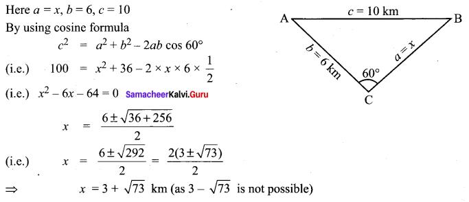 Samacheer Kalvi 11th Maths Solutions Chapter 3 Trigonometry Ex 3.10 12